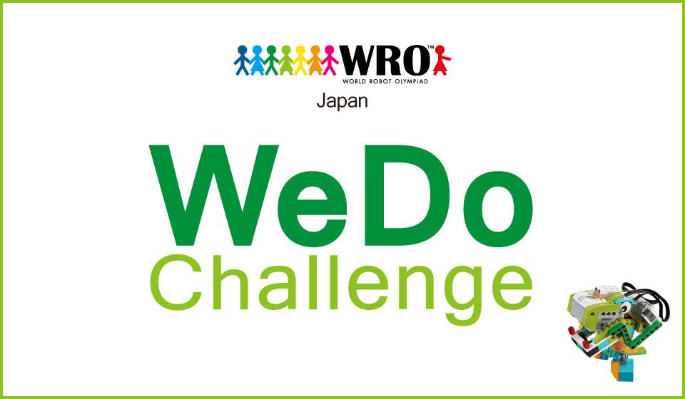 WRO Japan WeDo Challenge