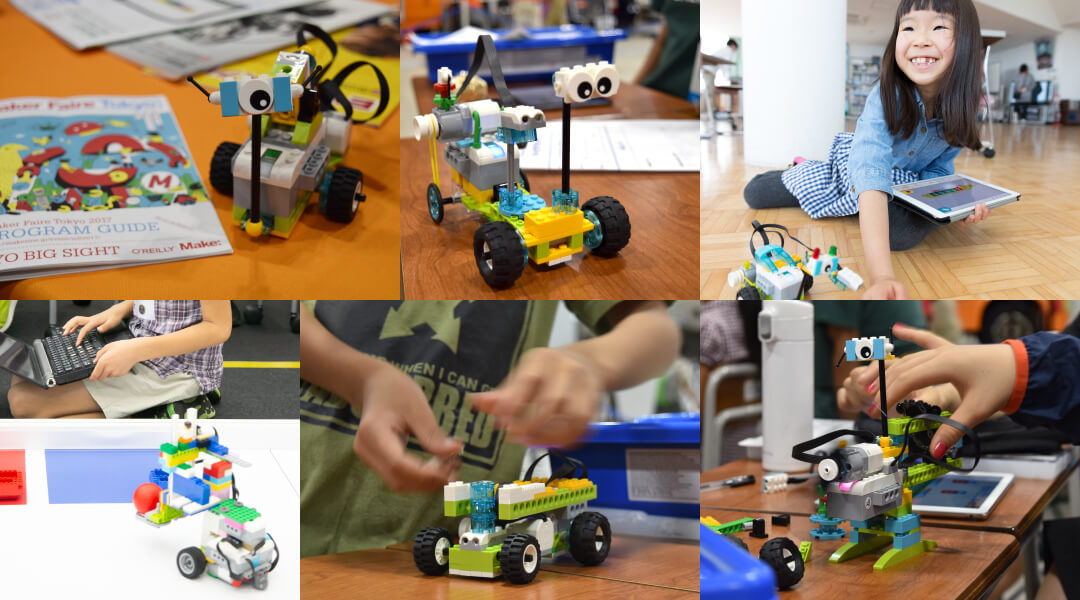 Maker Faire Tokyo 2019 レゴ WeDo 2.0でロボットコンテストを体験!