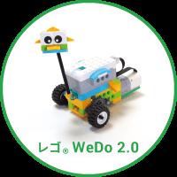 WeDo 2.0