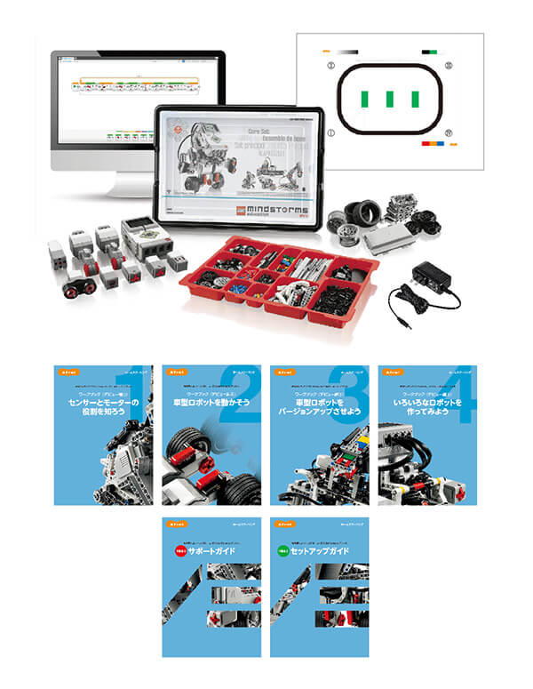 EV3 for home デビューセット
